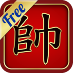 Chinese Chess Online Co Tuong 4.0 MOD Unlimited Money
