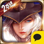 for kakao 1.74.19.36 MOD Unlimited Money