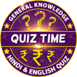 Quiz 2020 Question Games Win Money Quiz Game 1.9 MOD Unlimited Money