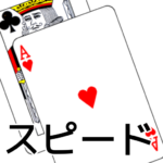 playing cards Speed 3.8 MOD Unlimited Money
