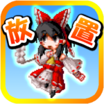Touhou speed tapping idle RPG 1.7.9 MOD Unlimited Money