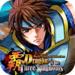 Dragon of the 3 Kingdoms MOD Unlimited Money